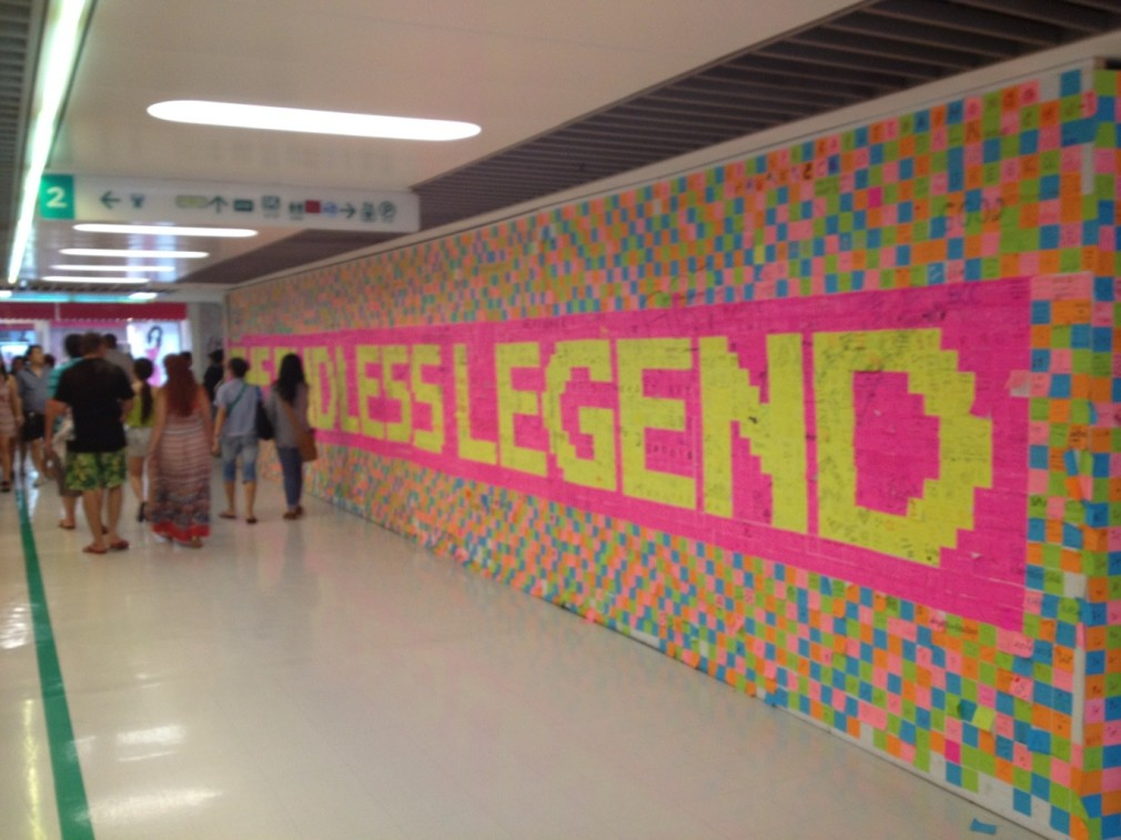 Einkaufszentrum in Bangkok