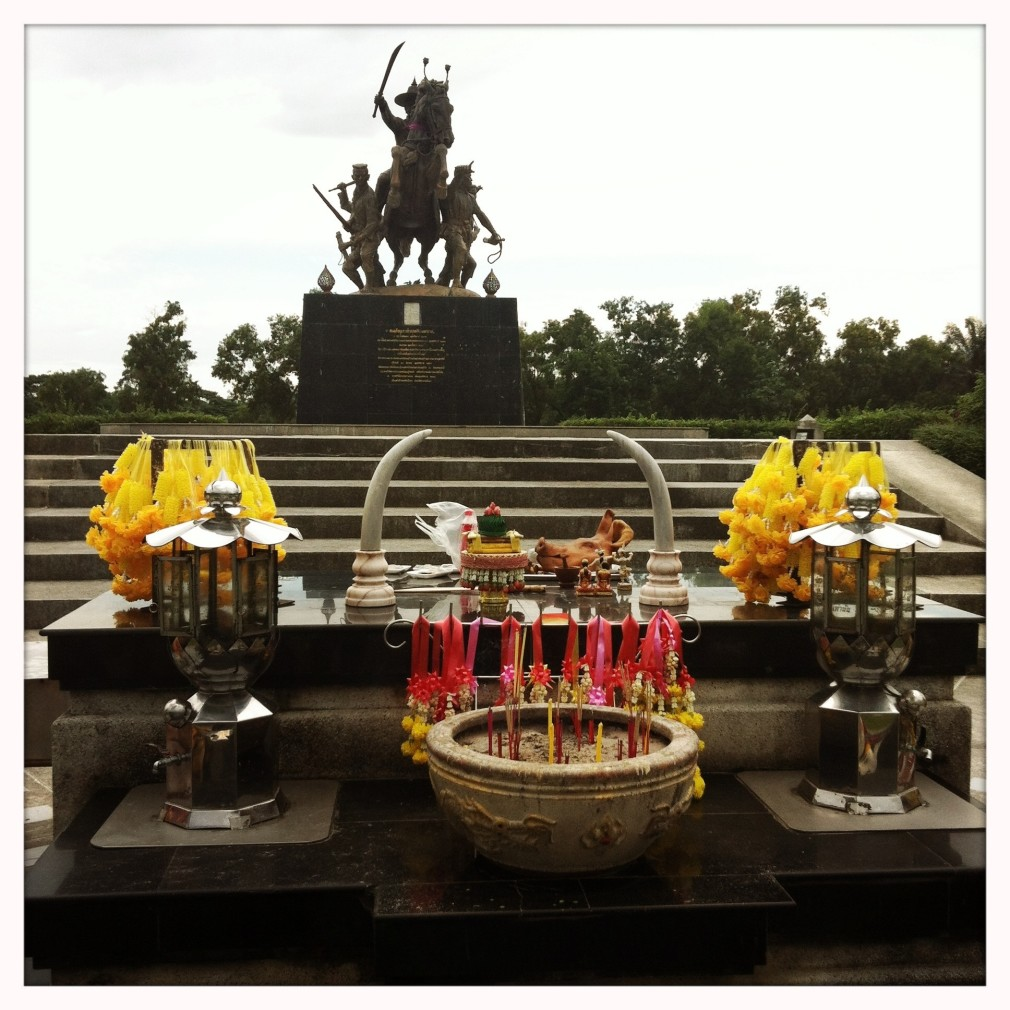 Chanthaburi – King Taksin Park
