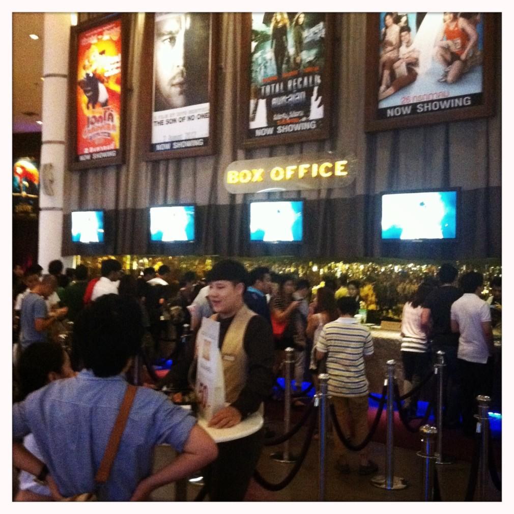 Bangkok - Kino in Thailand