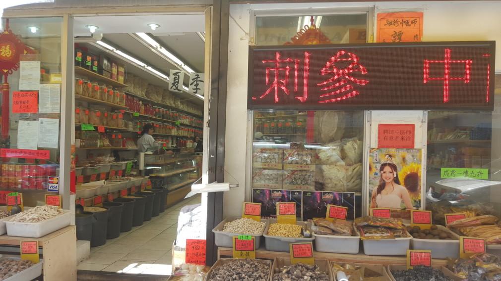 Ein Lebensmittelgeschäft in Chinatown, New York