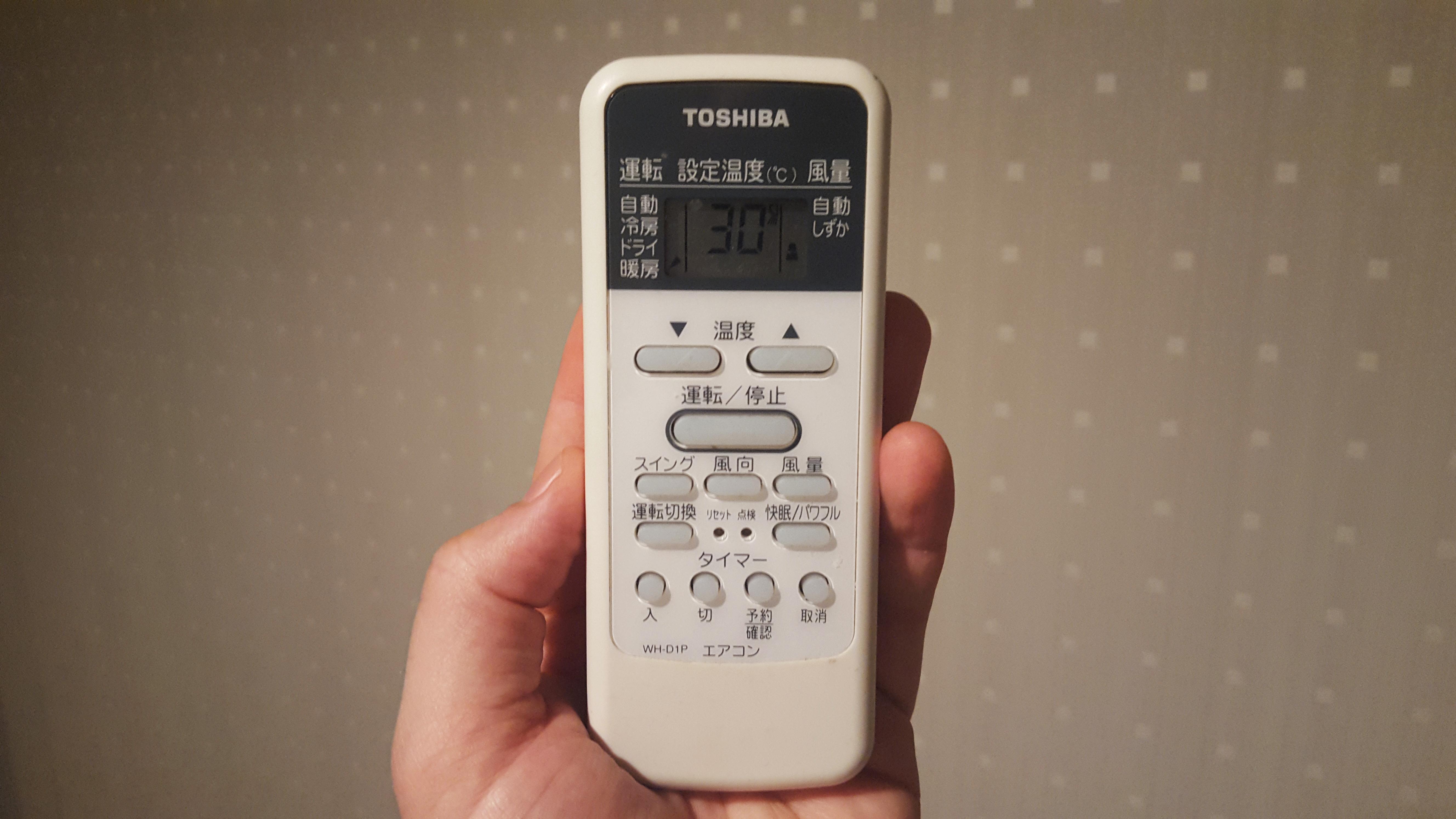 Fernbedienung einer japanischen Klimaanlage
