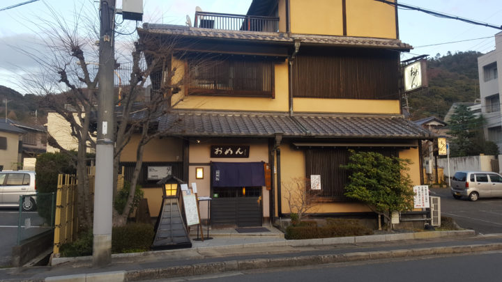 Restaurant Omen in Kyoto