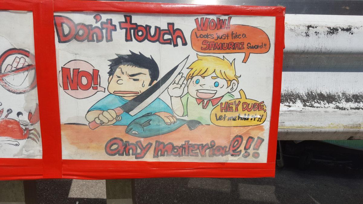 Warnhinweise auf dem Tsukiji-Markt