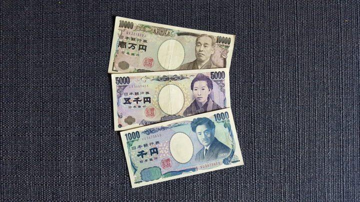 Drei Yen-Banknoten: 1000, 5000 und 10000 Yen