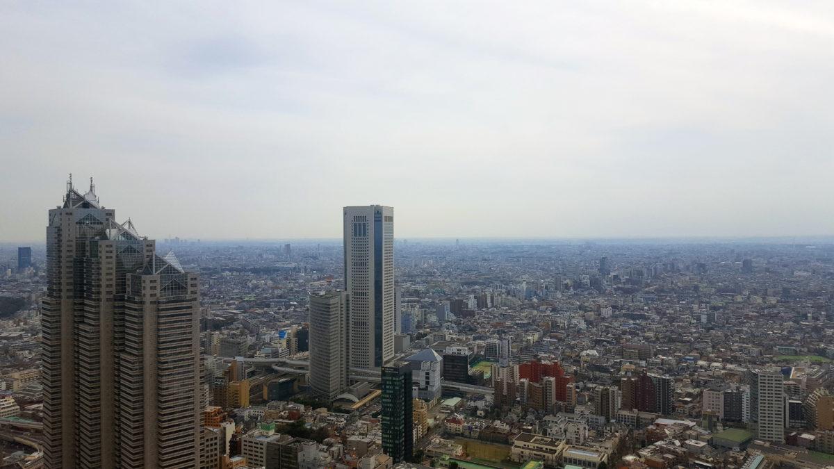 Aussicht vom Tokyo Metropolitan Government Building